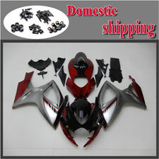 Fit for Suzuki GSXR 600 750 K6 2006 2007 ABS Plastics Set Fairing Injection Mold