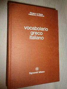 VOCABOLARIO GRECO ITALIANO La Magna - Annaratone * ed. Signorelli Milano /L6/