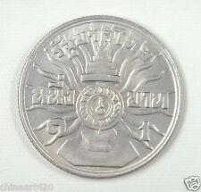 New listing Thailand Commemorative Coin 1 Baht 1963 Unc, 36th Birthday - King Rama Ix