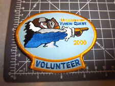 2000 Alaska Yukon Quest 1000 mile Dog Sled Race Embroidered Patch - volunteer