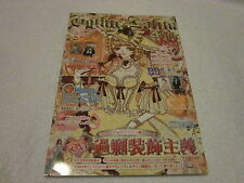 gothic & lolita bible vol.61/japan japanese fashion magazin buch