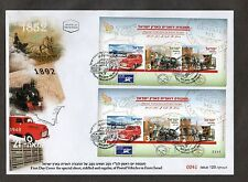 Israel 2013 Postal Vehicles Imperf and Perforated S/S on Combination FDC!!