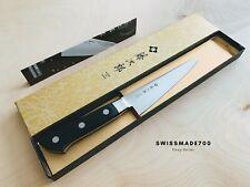 Tojiro DP VG10 Japanese Honesuki Boning Knife 150mm (Model F-803) MADE IN JAPAN
