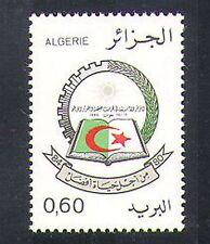 Algeria 1981 Five Year Plan/Book/Cog Wheel Emblem 1v (n37289)