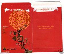 MRE * 2 x 2009 Alliance CNY Ang Pau / Red Packet #4