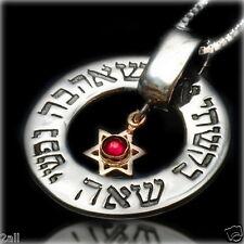 Love and Relationship Kabbalah Jewelry by HaAri