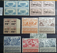FRANCIA FRANCE COLONIE MARTINIQUE MARTINICA - 18 STAMPS NEW MNH**