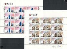 China 2012-2 Bank of China Stamp 2V Full S/S 中國銀行一百周年