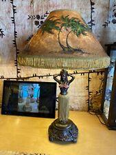 Hula Lamp Lampshade