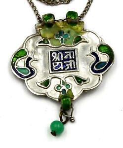 """Vintage, Silver & Enamel, Indian, Shrinathji Pendant, 17¾"""", Excellent Condition"""