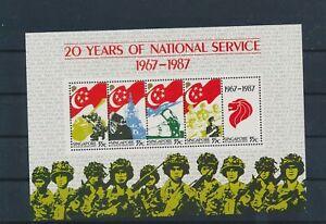 LO44111 Singapore anniversary national service good sheet MNH