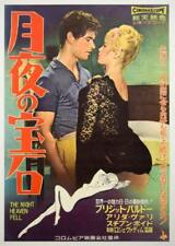 NIGHT HEAVEN FELL BIJOUTIERS CLAIR DE LUNE Japanese B2 movie poster BARDOT LINEN
