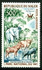 NIGER - PA - 1960 - Protezione della fauna al parco nazionale di W.