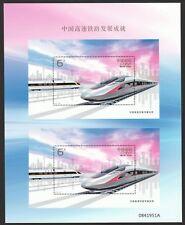 P.R. OF CHINA 2017-29 CHINESE HIGH SPEED RAIL TRAIN DOUBLE UNCUT SOUVENIR SHEET