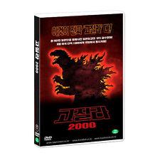 GODZILLA 2000 (1999) Takao Okawara DVD *NEW