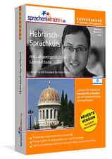 Hebräisch lernen, Expresskurs CD-ROM + MP3 Audio CD