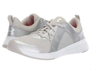 Women's Under Armour Intent TR Silver Fitness Trainers - Size UK 5 - RPR £49.99