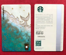 CS1830 China Starbucks coffee Ocean Siren MSR card 1pc