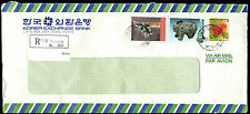South Korea 1997 Registered Commercial Cover #C39360