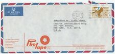ZWR8026 Australia Vic Sth Melbourne Oct 1976 air cover USA; 40c cycling Olympics