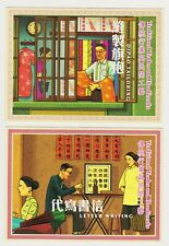 HONG KONG - 2003 TRADITIONAL TRADES PRE-STAMPED AIRMAIL POSTCARDS SET SEE SCANS