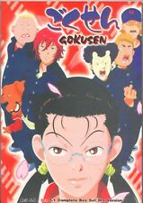 Movie DVD - GOKUSEN - Pre-Owned - Gokusen