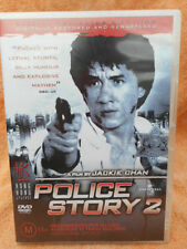 POLICE STORY 2(DDIGITALLY REMASTERED)JACKIE CHAN DVD M R4