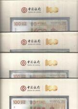 MACAU 100 PATACAS COMMEMORATIVE BANKNOTE RUNNING SERIAL NUMBER