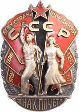 Order of Badge of Honor Sn.14723 Duplicate USSR Russia
