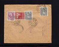 AUSTRIA: 1910 Registered Cover to PHILIPPINES #3