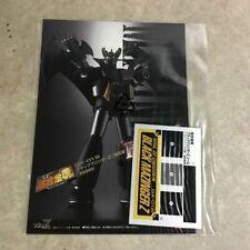 Soul Of Chogokin GX-01B Black Mazinger Z Limited Edition Figure BANDAI F/S