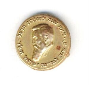 ISRAEL 1960 100 HERZL ZION JERUSALEM OLD LAPEL PIN JUDAICA