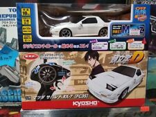 Kyosho First MINI-Z Initial D  White MAZDA RX-7 RC Car