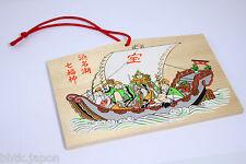 絵馬 Ema - Plaquette bois porte bonheur - 七福神 Shichi Fukujin - Enshu Shigisan