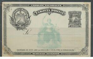 EL SALVADOR 1C INTERNAL BLACK/GREEN MINT POSTAL STATIONERY POSTAL CARD AS SHOWN