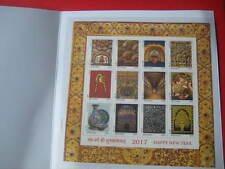India 2017 Splendor of india Souvenoir Sheet Presentation Pack - Limited Edition