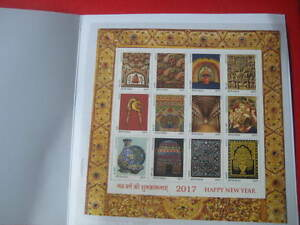 India 2017 Splendor of India Souvenoir Sheet Presentation Pack - Limited Edition
