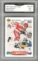 1991-92 Upper Deck French #655 Alexei Kovalev RC | Graded GEM MINT 10