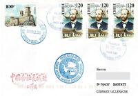 Polarpost CHINA: CHINARE XV - GREAT WALL STATION - EDUARDO FREI - 1999
