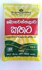 Pure Ceylon Black Tea 100g Bogawantalawa Kahata Sri Lanka Tea Plantation Product