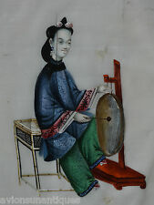 Antique 19C Chinese Pith Paper Painting of a Woman with a Gong