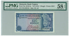 PMG 58 EPQ AUNC MALAYSIA RM1 E/55 FIRST PREFIX 3RD SERIES ISMAIL ALI RARE