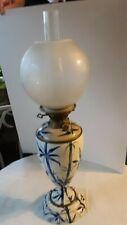 Flow Blue Brushstroke Parlor Lamp