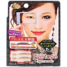 Koji Japan Dream Magic Miracle Change Eye Tape Wide Type (60 pieces/30 pairs)
