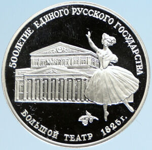 1991 RUSSIA 500 Yrs Statehood Bolshoi Theatre VINTAGE Silver Proof 3 Coin i97674