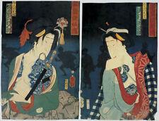 Two Tattooed Geisha 22x30 Japanese Tattoo Art Print Asian Art Japan