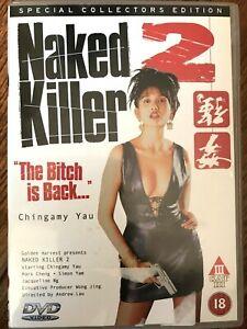Naked Killer 2 DVD 1993 Hong Kong Cat III Rare w/ Chingamy Yau Simon Yam Movie