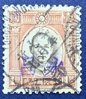 RARE CHINA STAMP WITH BANDIT PURPLE HANDSTAMP SYS