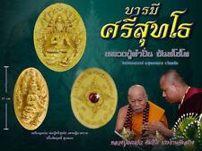 NAGA Coin Porpu Srisuttho LP Nenkaew Thai Amulet Lucky Rich Wealth Talisman