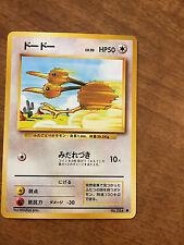 ~*Japanese Pokemon Card: Doduo (Base Set, Common)*~
